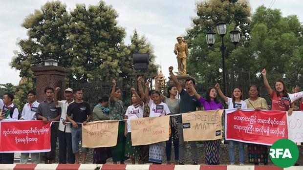 kachin-protest-622.jpg