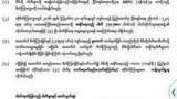 kayah-3partys-statement-620.JPG