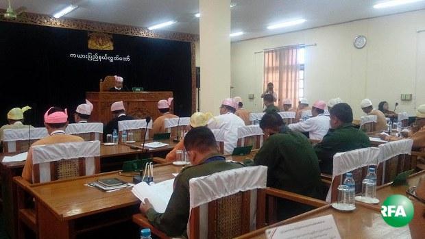 kayah-parliament-620.jpg