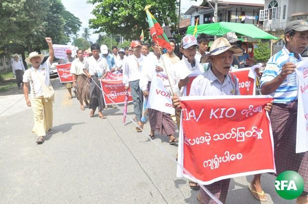 kia-protest-620.jpg