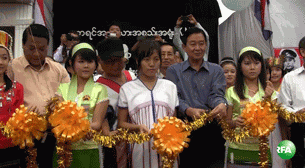 knu-myawaddy-office-aungmin-rfakaren-b305