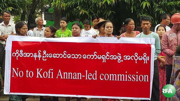 kofiannan-protest