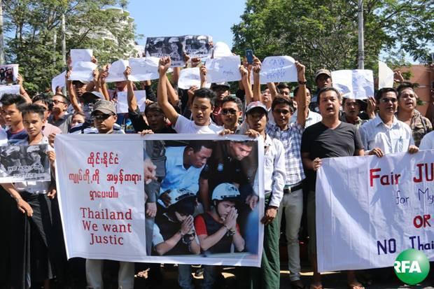 koh-tao-protest-ygn-620.jpg