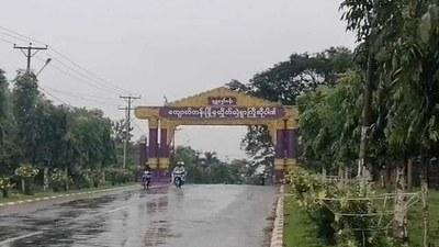 ရန်ကုန်တိုင်း ကျောက်တန်းမြို့ အဝင်ကိုတွေ့ရစဉ်