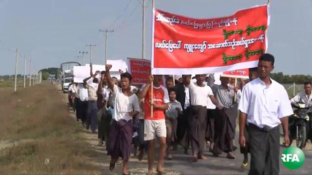 land-protest-rakhine-620.jpg