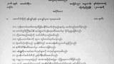 magawe-question-paper-620.jpg