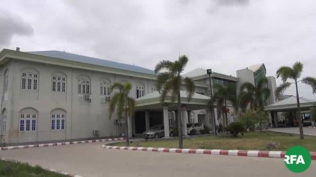 mandalay-hospital-622.jpg
