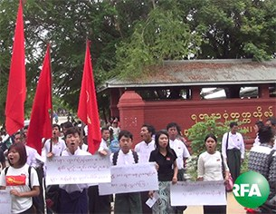 mdy-students-protest-305.jpg