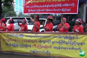 mechaungkan-owner-protest-305.jpg