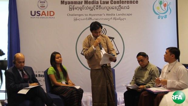 media-conference-ygn-620.jpg