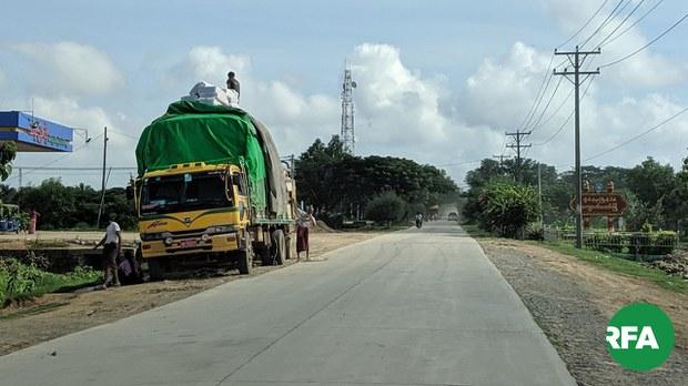 ရခိုင်မြောက်ပိုင်း အဝေးပြေးလမ်းမတစ်လျှောက် တပ်မတော် မိုင်းရှင်းလင်းရေးစတင်