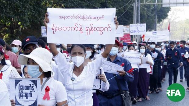 ဆန္ဒပြမှုတွေနဲ့ စင်ပြိုင်အစိုးရဖွဲ့သူတွေကို အရေးယူဖို့ စစ်ကောင်စီဆွေးနွေး