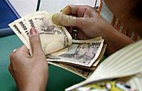 yen_banknotes_200px.jpg