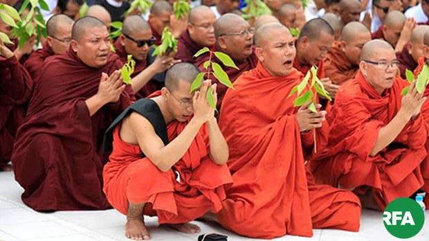 wirathu-supporters-622.jpg