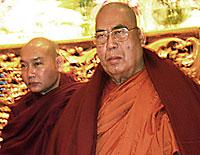 U-Pyin-Nya-Wun-Tha_200px.jpg