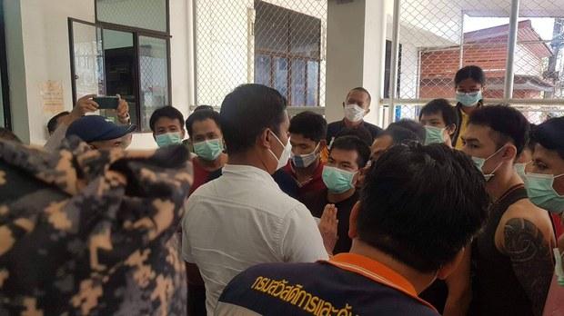 လွတ်ရက်စေ့ မြန်မာနိုင်ငံသား ၄ဝဝ ကျော် ထိုင်းကနေ နေရပ်ပြန်ပို့ဖို့ ဆန္ဒပြ