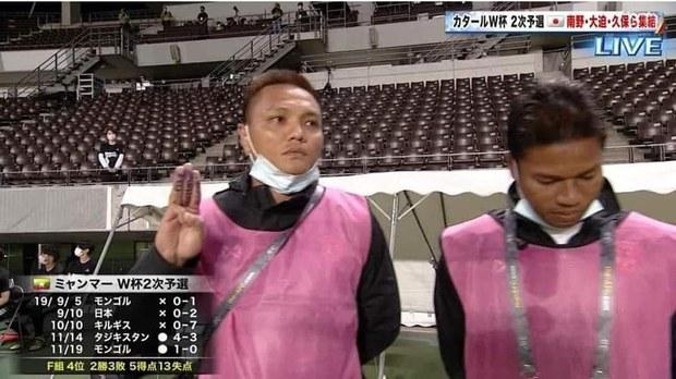 ဂိုးသမား ပြည့်လျှံအောင် ဂျပန်မှာ ခိုလှုံခွင့်ရဖို့ကြိုးပမ်း