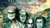 global-witness-myanmar-jade-620.jpg