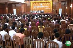 myanmar-people-forum-305.jpg