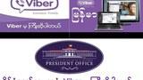president-office-viber-620.jpg