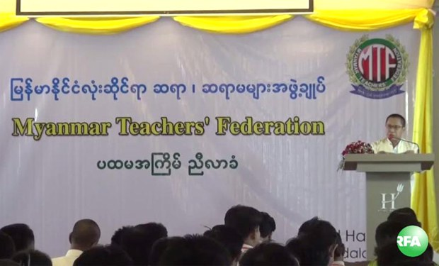 myanmar-teachers-federation-620.jpg