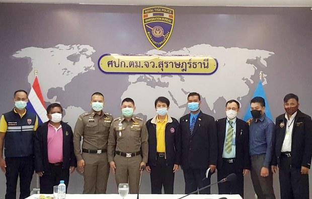 မြန်မာအမျိုးသမီးကို ထိုင်းရဲအရာရှိ အဓမ္မပြုကျင့်မှု ရုံးချိန်းရွှေ့ဆိုင်း