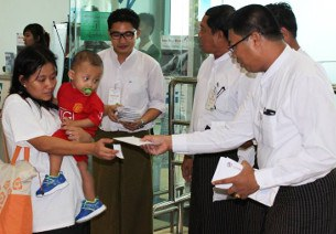 ayeyarwaddy-foundation-305.jpg