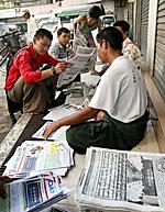 newspaper_reader_B_150px.jpg