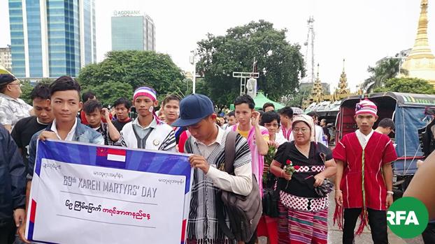 နော်အုန်းလှ ကို ရန်ကုန်မြို့ မြို့တော်ခန်းမရှေ့မှာ ၂၀၁၉၊ သြဂုတ် ၁၂ ရက်နေ့ကကျင်းပတဲ့ ကရင်အာဇာနည်နေ့ အခမ်းအနား မှာတွေ့ရစဉ်
