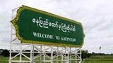 naypyidaw-622.jpg