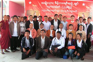 nld-education-network-aid-305
