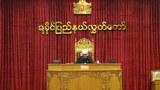 rakhine-parliament-622.jpg