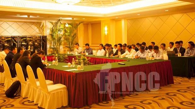 fpncc-meeting-622