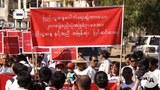 2008-constitution-protest-622.jpg