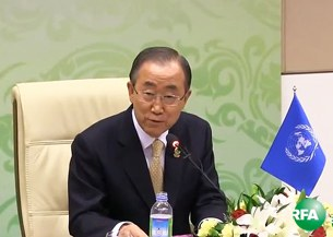 bankimoon-press-305.jpg