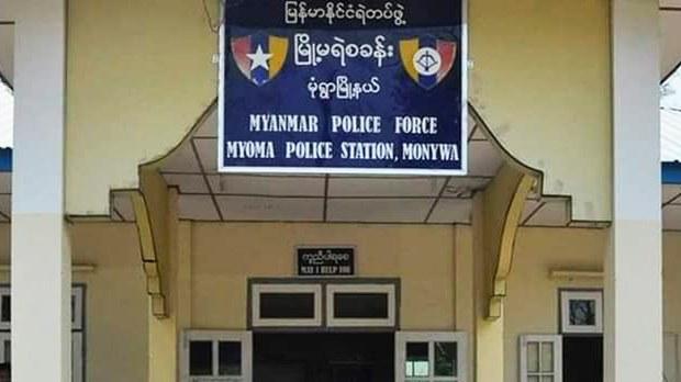 မုံရွာသတင်းထောက်နှစ်ဦး ပုဒ်မ ၅၀၅(က)နဲ့ အမှုဖွင့်ခံရ