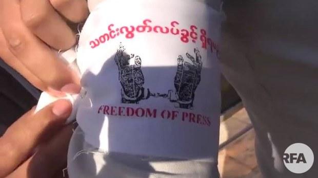 press-freedom-622.jpg