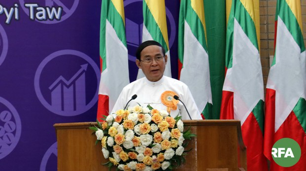 winmyint-president-jun26-622.jpg