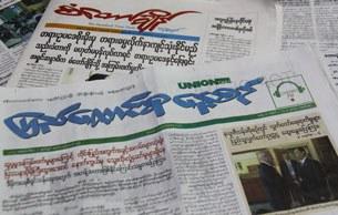 newspaper-305.jpg