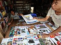 newsstand_150px.jpg