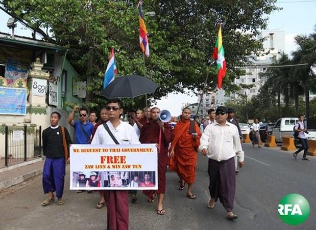koh-tao-protest-620.jpg