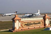 naypyidaw_airport_200px.jpg