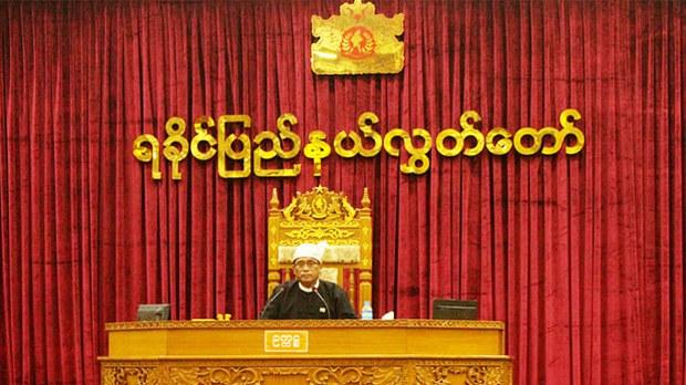rakhine-parliament-sep30-622.jpg