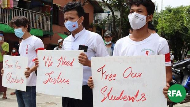 rakhine-students-free-protest-622.jpg