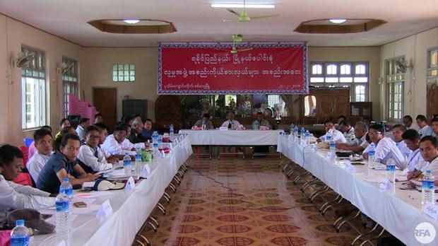 rakhine-state-cso-meeting-622.jpg