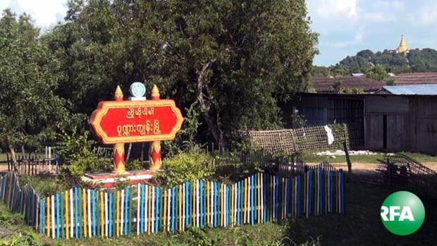 ponnagyun-signboard-622