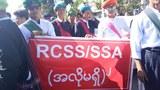 rcss-ssa-protest-622.jpg