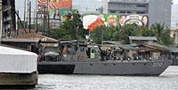 navy_gunship_200px.jpg