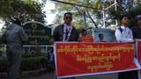 sagaing-municipality-protest-622.JPG