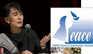 assk-sakai-peace-award-b305
